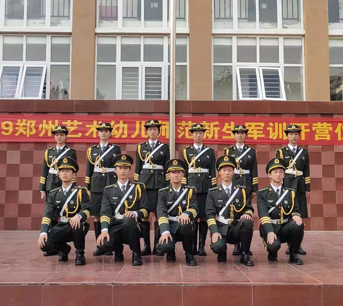 河南军事化管理企业